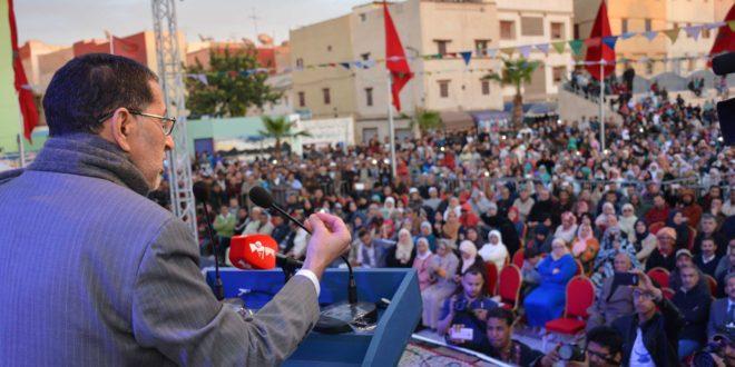 الهيكلة الجديدة للكتابة الجهوية لحزب العدالة و التنمية بسوس ماسة