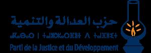 حزب العدالة والتنمية أكادير إداوتنان