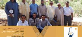 المؤتمر المحلي للحزب بأمسكرود يجدد الثقة في ذ عبد الرحمان ازيكي