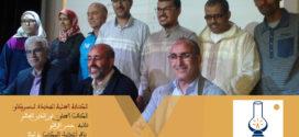 الدكتور نور الدين العالم كاتبا محليا للحزب ببنسركاو