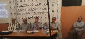 الكتابة الإقليمية للحزب بأكادير إدوتنان تواصل تواصلها مع المحليات والدور على محلية بنسركاو