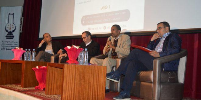 """محلية أكادير تنظم ندوة في موضوع: """"دسترة الأمازيغية"""""""