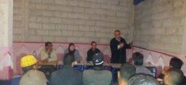 لقاء تواصلي برلماني بدوار أكنيبش جماعة الدراركة