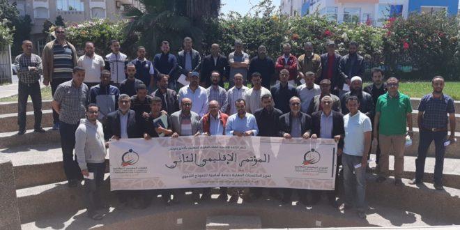 تجديد الثقة في على لوبان ككاتب إقليمي للفضاء المغربي للمهنيين