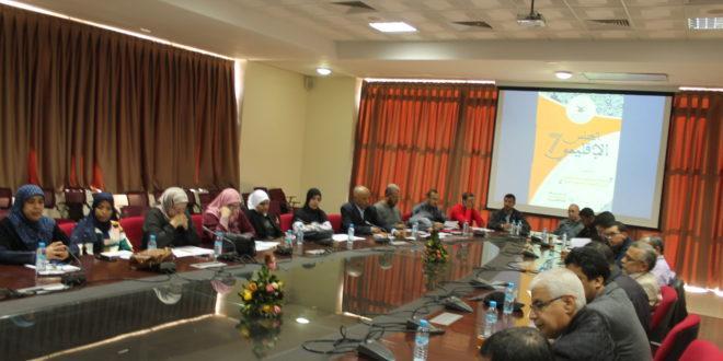 العدالة المجالية أساس لإنجاح النموذج التنموي الجديد شعار المجلس الإقليمي السابع للحزب