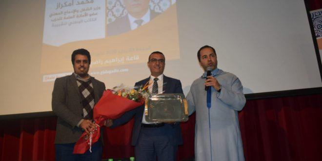 أكادير.. أمكراز يستعرض أهم منجزات ومشاريع وزارة الشغل والإدماج المهني